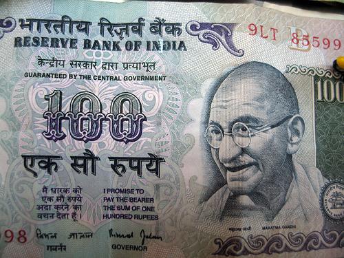 100 Rupie - Banknote
